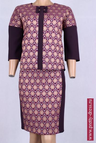 Платье Modern Line Магда