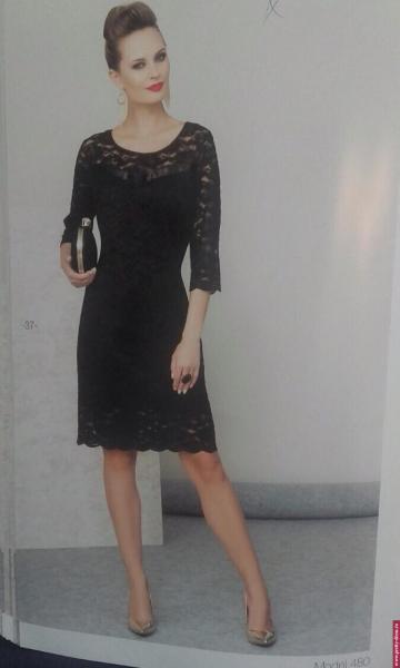 Платье Modern Line Марго 480