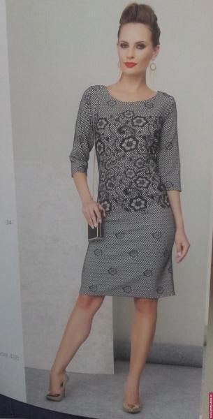 Платье Modern Line Марго 488