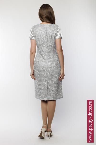Платье Modern Line Honorata