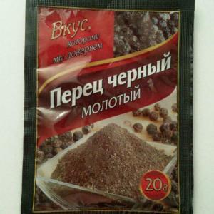 Фото Приправы и специи Перец черный молотый 20 гр