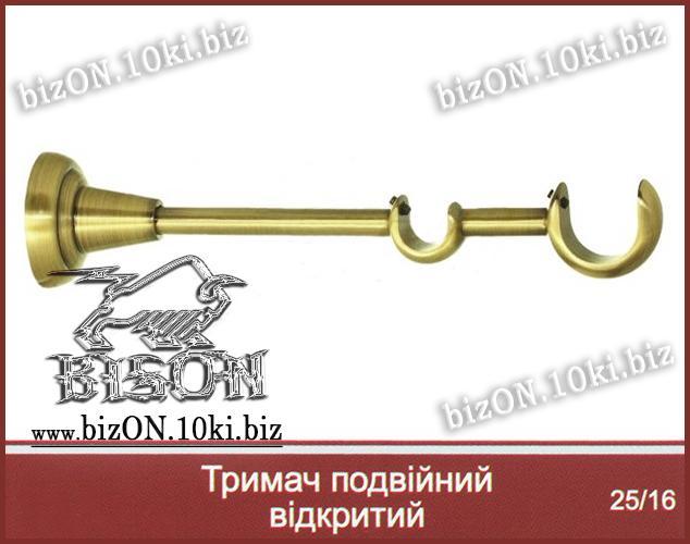 Антико   Кронштейн Двойной Открытый    для труб   d= 25мм/16мм
