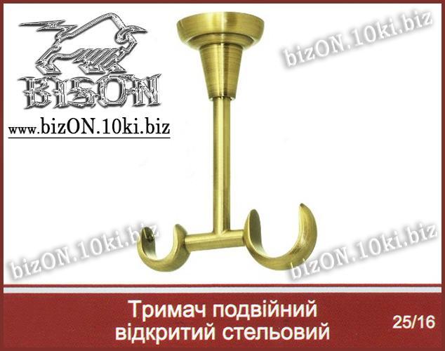 Антико   Кронштейн Двойной Открытый Потолочный    для труб   d= 25мм/16мм