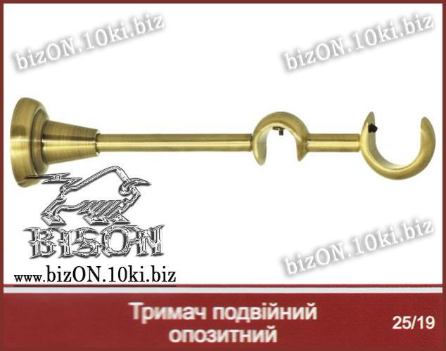 Антико   Кронштейн Двойной Оппозитный    для труб   d= 25мм/19мм