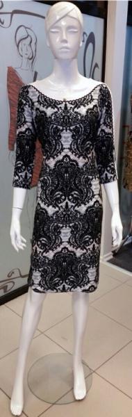 Платье гаммы