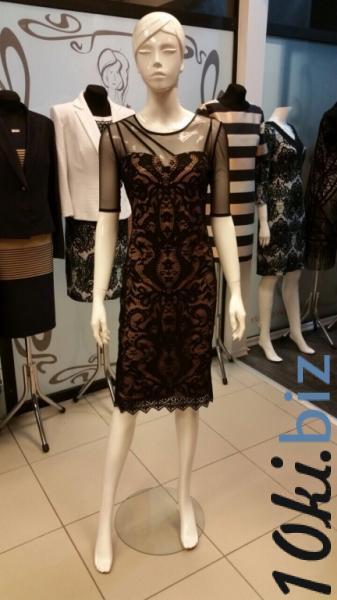 Платье оскар Коктейльные платья в Москве