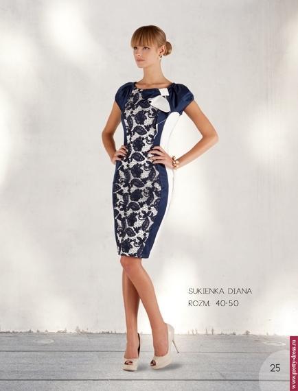Платье diana
