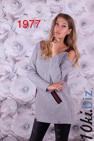 Платье вибс 1977 Короткие платья, мини платья в Москве