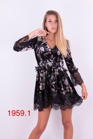 Платье вибс 1959