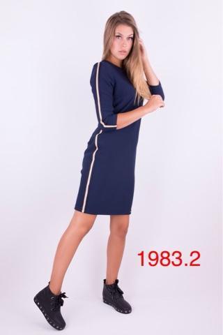 Платье вибс 1983