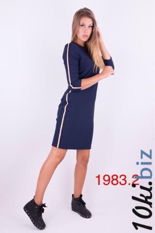 Платье вибс 1983 Короткие платья, мини платья оптом на рынке Садовод