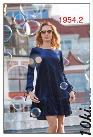 Платье вибс 1954 Короткие платья, мини платья в Москве