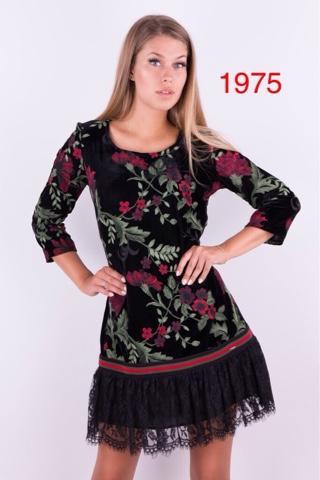 Платье вибс 1975