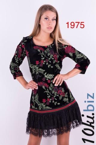 Платье вибс 1975 Короткие платья, мини платья в Москве