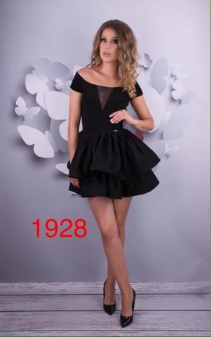 Платье вибс 1928