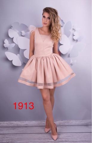 Платье вибс 1913