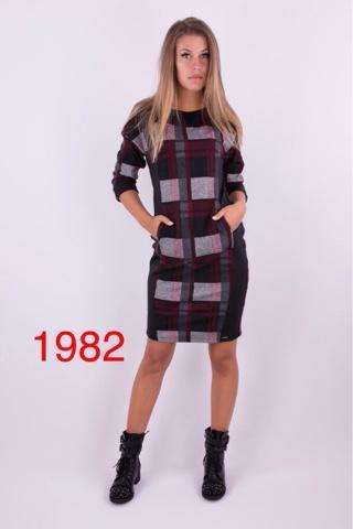 Платье вибс 1982