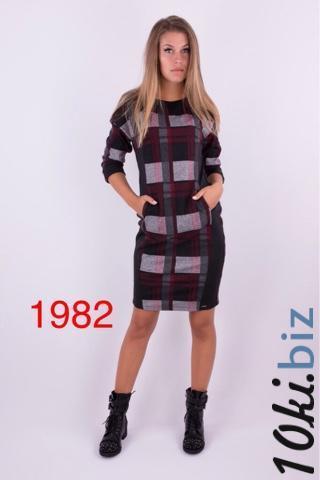 Платье вибс 1982 Короткие платья, мини платья на рынке Люблино