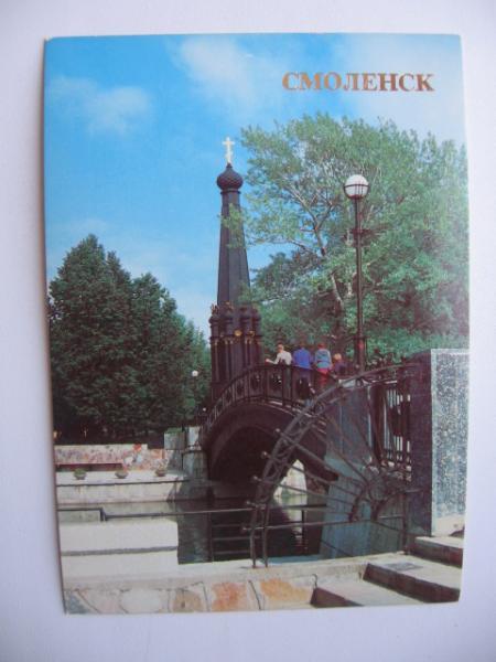 Смоленск Памятник защитникам Смоленска в сражении 4-5 августа 1812 года
