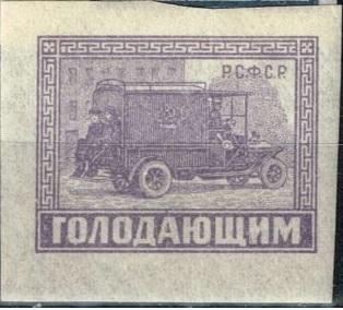 1922rsfsr