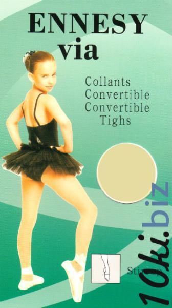 НОВИНКА !!! Колготки для танцев *Stirrup* Одежда для хореографии и гимнастики в России