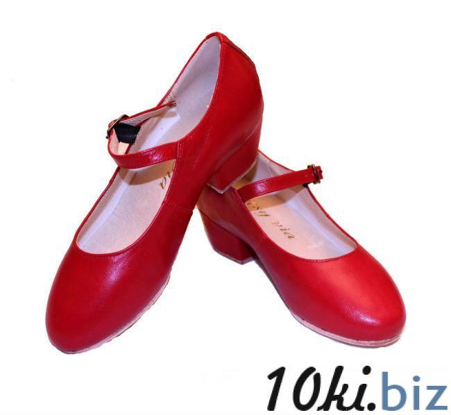 Народники . модель А6078-45/1.5 Обувь для танцев и гимнастики в Москве