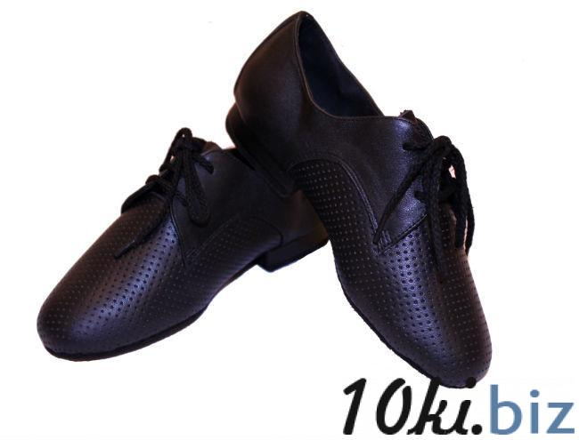 Мальчики стандарт  Е1443-11А/1*перфорированные Обувь для танцев и гимнастики в России