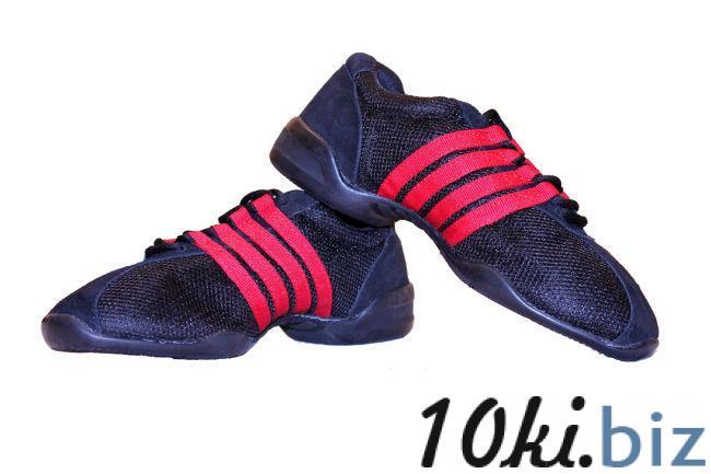Кроссовки для танцев на низкой подошве 8018 Обувь для танцев и гимнастики в Москве