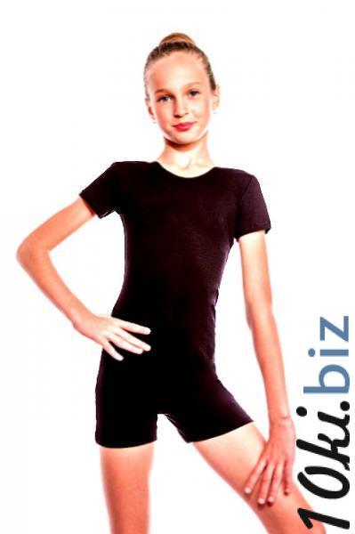 ГКо 1.2  Гимнастический  комбинезон (ГК8.03) Одежда для хореографии и гимнастики в России