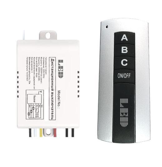 Выключатель с пультом управления   230V 1000W 3-х канальный (арт.4-94)