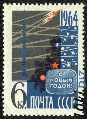 1964 Филателия в России