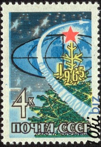 1965 Филателия в России