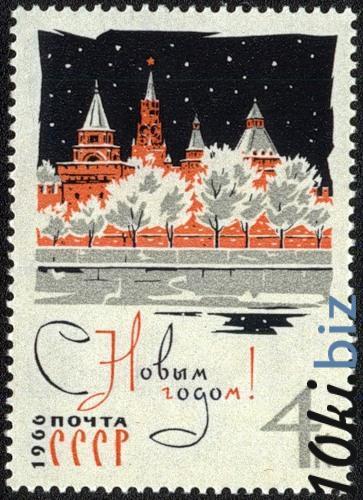 1966 Филателия в России
