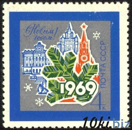 1969 Филателия в России