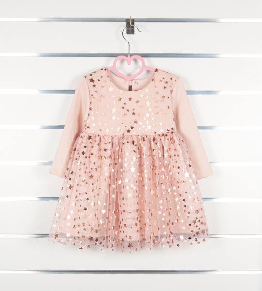 Плаття Ешлі