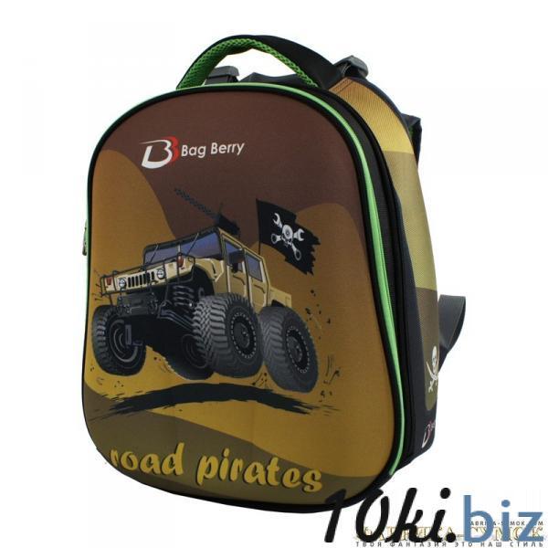 Ранец арт BagBerry - #05 Пиратская тачка Школьные рюкзаки и портфели в России
