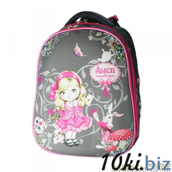 Ранец арт BagBerry - #15 Алиса Школьные рюкзаки и портфели в России