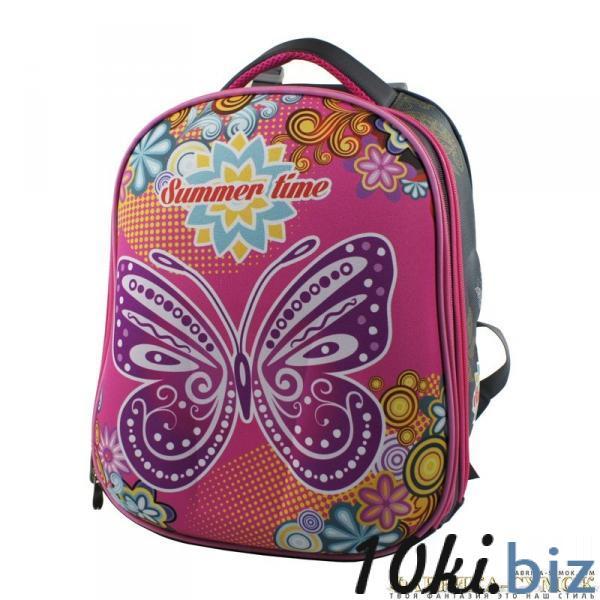 Ранец арт BagBerry - #18 Summer time бабочка Школьные рюкзаки и портфели в Москве