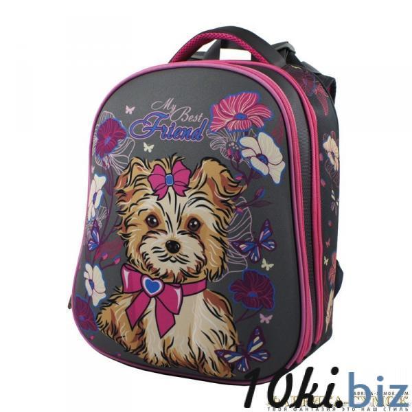 Ранец арт BagBerry - #19 Собачка (серый) Школьные рюкзаки и портфели в России