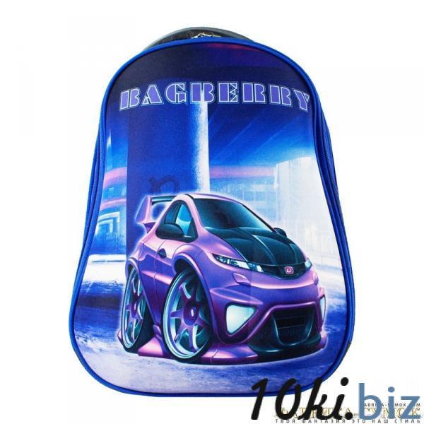 Ранец арт BagBerry - #220 Хонда Школьные рюкзаки и портфели в России