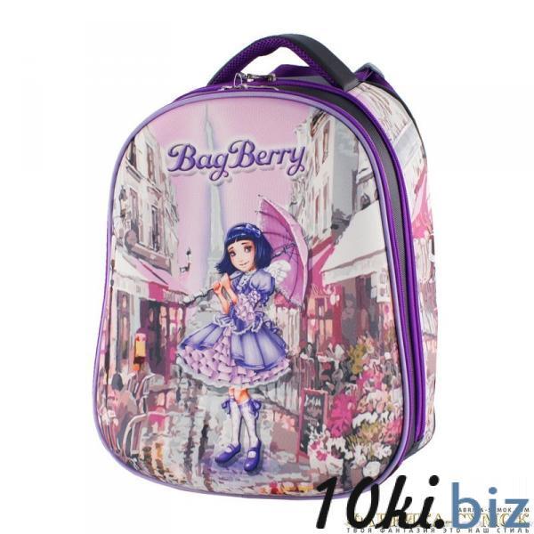 Ранец арт BagBerry - #63 Девочка с зонтом Школьные рюкзаки и портфели в Москве