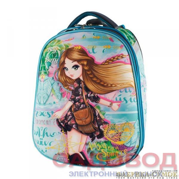 dd6e915885d7 Ранец арт BagBerry - #74 Модница Школьные рюкзаки и портфели на рынке  Садовод