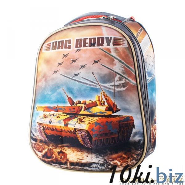 Ранец арт BagBerry - #82 Танк Школьные рюкзаки и портфели в России