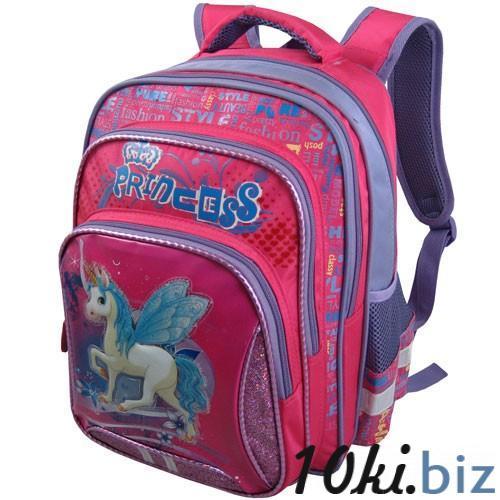Рюкзак арт.Стелс-872 розовый, единорог Школьные рюкзаки и портфели в Москве