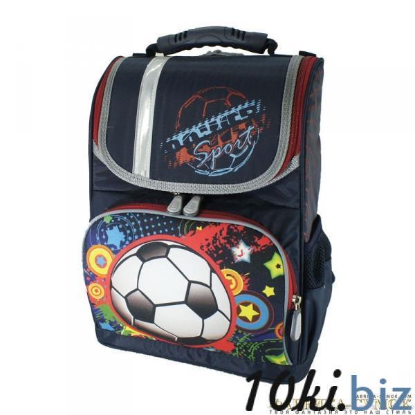 Рюкзак арт.Стелс-884 М-47 Мяч, черный Школьные рюкзаки и портфели в России