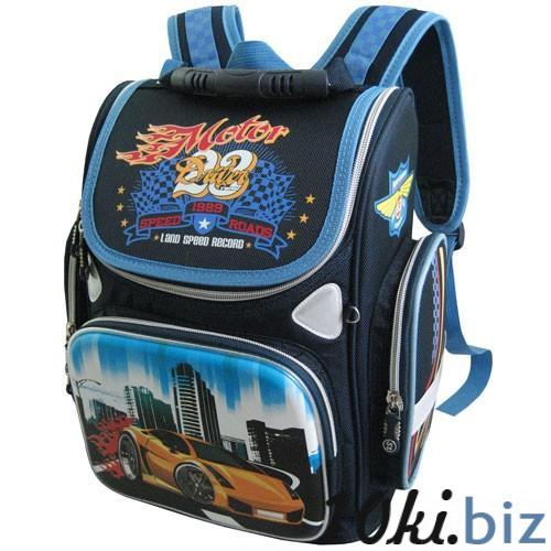 Рюкзак арт.Стелс-885 голубой, желтая машина Школьные рюкзаки и портфели в России