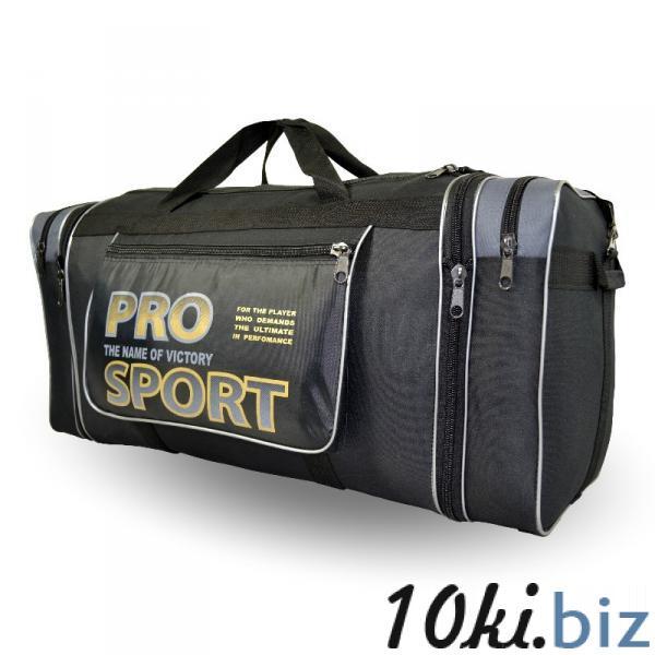 Спортивная сумка арт.ФАБРИКА-СУМОК-Р-0(т10,р) Сумки для спортивной одежды в России