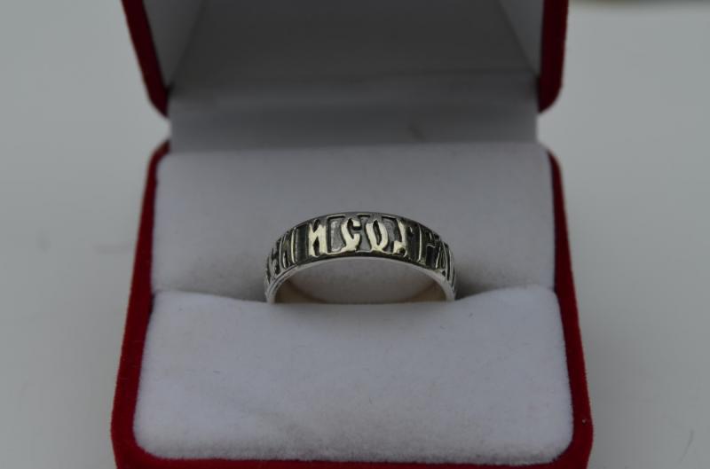 Серебряное кольцо 925 Спаси и Сохрани