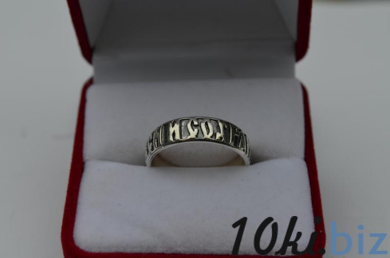 Серебряное кольцо 925 Спаси и Сохрани Серебряные цепочки в Украине