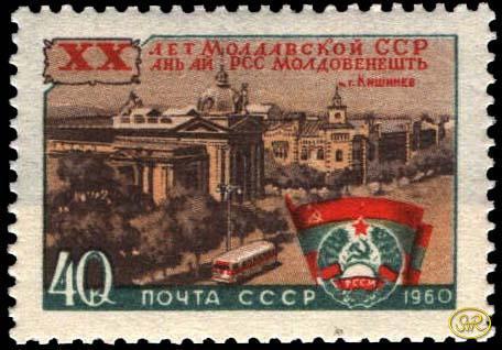 1960-2460